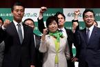 日民进党或瓦解 将整体加入小池新党