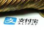 支付宝推区块链海外汇款 香港菲律宾可实时跨境转账