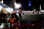 美国拉斯维加斯枪击案逾59死527伤 嫌疑人已死亡