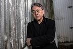 日裔英国小说家石黑一雄获2017年诺贝尔文学奖