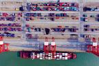 港口大整合