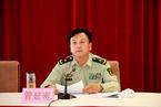 管延密少将任武警部队装备部首任部长