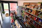 无人超市:带来失业还是创造新就业