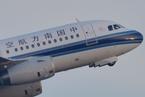 北京新机场南航基地开建 计划投放250架飞机