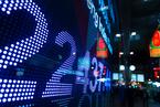 【周二国际市场回顾】美股收高 加泰罗尼亚未直接宣布独立