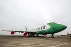 翡翠航空3架747货机网上拍卖 起步价低至1.2亿元