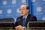 中国常驻联合国代表刘结一任中台办副主任