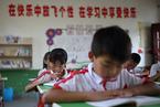 """报告称""""重男轻女""""阻碍贫困女童接受职业教育"""