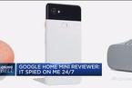 谷歌新产品测试结果:使用者受其全天监视