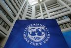 IMF警告贸易战风险 维持中国经济预测