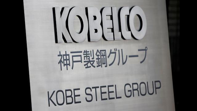 神户制钢承认铜铝制品数据造假 波及企业200多家