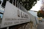美国退出UNESCO 以色列是何反应