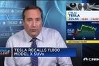 特斯拉因后座松动问题召回Model X SUV