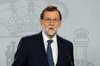 西班牙首相要求加泰罗尼亚限时澄清是否要独立 威胁取消自治权