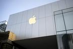 干预iPhone老机型致运行变慢 苹果公开道歉
