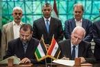 巴勒斯坦两派经十年内斗和解 能否各拥武装成后续拉锯关键