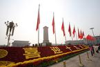 中共十九大开幕会将于10月18日上午9时举行