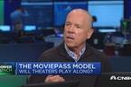 美国院线电影订阅服务商CEO:烧钱为鼓励年轻人上电影院