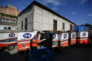 Delivery Firms Venture Into Logistics Chain Insurance