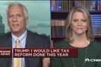 白宫前官员:特朗普和麦康奈尔都认为明年年初税改才会通过