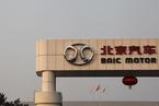 北京汽车拟A股IPO 并宣布与百度达成战略合作