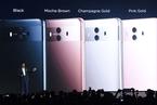 华为发Mate10系列手机 人工智能是核心竞争力?