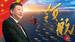 回首十八大展望十九大 新华社推出短视频《领航》