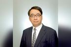 日本央行前委员:日应警惕货币宽松连锁副作用 放弃2%通胀目标
