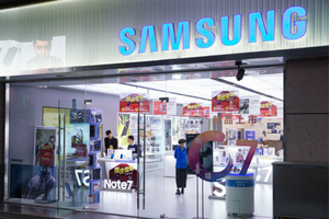 Two Shareholders to Sell Combined 30% Stake of Samsung Battery-Maker