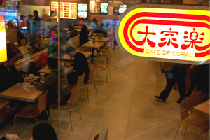 Hong Kong Fast Food Chain Closes East China Stores