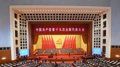 【直播回看】中国共产党第十九次全国代表大会开幕