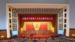 【直播结束】中国共产党第十九次全国代表大会开幕