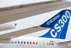 空客入股庞巴迪C系列飞机项目公司 合作对抗波音
