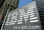 """专访IBM咨询全球负责人:企业数字化转型不等于""""上云"""""""