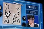 """AlphaGo在围棋界""""孤独求败"""",Deepmind再出新一代机器人"""