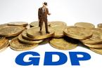 三季度中国GDP同比增速降至6.8%