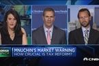 分析人士:美国税改被否股市就下跌?努钦将牛市过度归功于特朗普政府