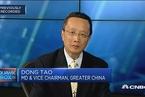 瑞信:香港错失经济转型机会 已被深圳超越