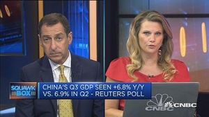 """友邦:中国将更重视提高国民""""生活质量""""等软性经济目标"""