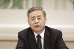 郭树清:全球最大的银行体系迎来强监管