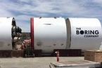 马斯克第二台隧道盾构机接近完工 再次以文学作品命名