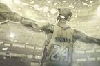 科比制作短片《亲爱的篮球》 望角逐今年奥斯卡