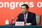 广电总局张宏森:中韩文化产业合作需合乎民心所向