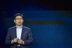 余承东:未来全球手机品牌最多不超过3家