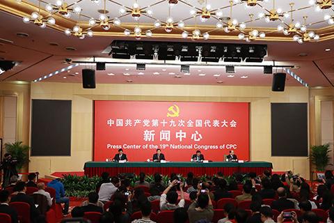 """""""以新发展理念为引领,推进中国经济平稳健康可持续发展有关情况""""记者会(直播)"""
