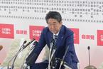 日本执政联盟选举大胜  安倍或成为战后任期最长的日本首相