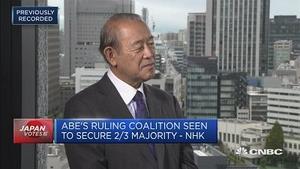 日本前驻美大使:安倍赢得选举的原因有三