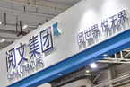 阅文展开香港IPO路演 拟最多募资10.66亿美元