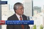 野村:安倍面临日本企业不愿投资国内的结构性挑战