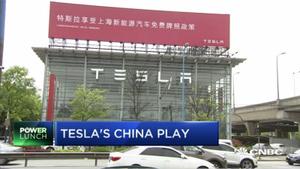 特斯拉将在华建厂 外界有哪些担忧?
